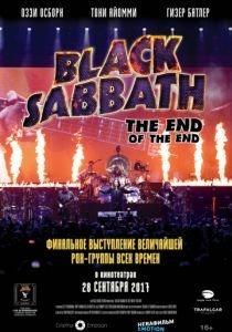 Black Sabbath the End of the End 2017
